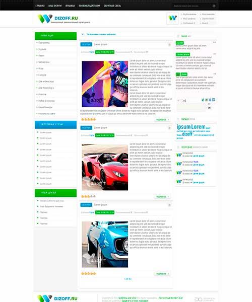 Шаблон Warez для uCoz - отлично подходит для софт-портала или же варез-